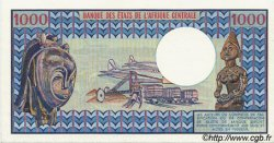 1000 Francs type 1973 modifié CONGO  1978 P.03d NEUF