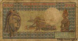 1000 Francs type 1973 modifié CONGO  1981 P.03e pr.B