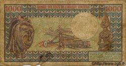 1000 Francs type 1973 modifié CONGO  1982 P.03e pr.B
