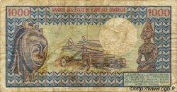 1000 Francs CONGO  1982 P.03e B+