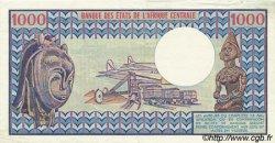 1000 Francs type 1973 modifié CONGO  1982 P.03e SUP