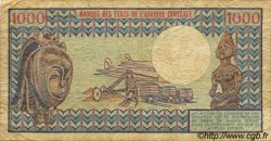 1000 Francs CONGO  1983 P.03e B+