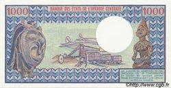 1000 Francs CONGO  1983 P.03e pr.NEUF