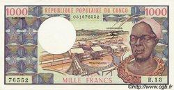 1000 Francs type 1973 modifié CONGO  1984 P.03e SUP+