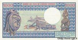 1000 Francs CONGO  1984 P.03e pr.NEUF