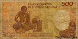 500 Francs type 1984 CONGO  1985 P.08a B