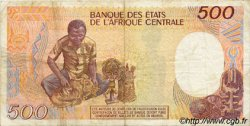 500 Francs type 1984 CONGO  1988 P.08b TB+