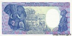 1000 Francs type 1984 CONGO  1985 P.09 SPL