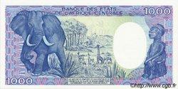 1000 Francs type 1984 CONGO  1985 P.09 NEUF