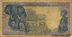 1000 Francs type 1984 modifié CONGO  1988 P.10a pr.B