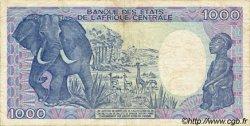 1000 Francs type 1984 modifié CONGO  1988 P.10a TB+
