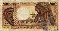 5000 Francs type 1984 CONGO  1984 P.06a B+