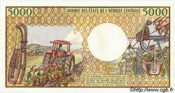 5000 Francs CONGO  1984 P.06a pr.NEUF