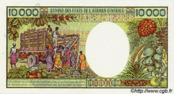 10000 Francs type 1983 CONGO  1983 P.07s SUP+