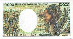 10000 Francs type 1983 CONGO  1983 P.07 pr.NEUF