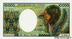 10000 Francs CONGO  1983 P.13 NEUF