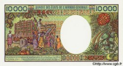 10000 Francs type 1983 / 1991 CONGO  1983 P.13 NEUF