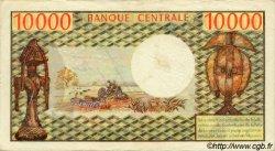10000 Francs type 1971 GABON  1971 P.01 TTB+