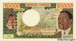 10000 Francs type 1971 GABON  1971 P.01 pr.NEUF