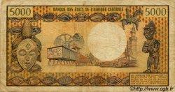 5000 Francs GABON  1971 P.04a TB
