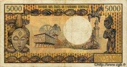 5000 Francs GABON  1971 P.04b TB