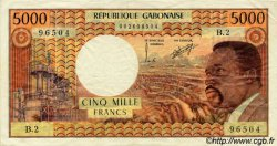 5000 Francs GABON  1971 P.04b TTB+