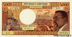 5000 Francs GABON  1971 P.04b SPL