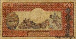 500 Francs GABON  1974 P.02a B