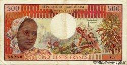 500 Francs type 1973 GABON  1974 P.02a TTB