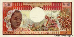 500 Francs type 1973 GABON  1973 P.02a SUP