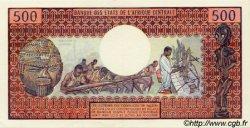 500 Francs type 1973 GABON  1974 P.02a SPL