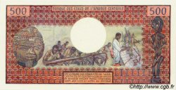 500 Francs type 1973 GABON  1973 P.02a NEUF