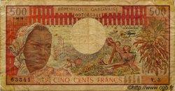500 Francs type 1973/1978 GABON  1978 P.02b B