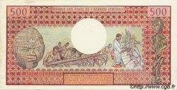 500 Francs type 1973/1978 GABON  1978 P.02b TTB+