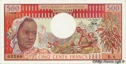 500 Francs type 1973/1978 GABON  1978 P.02b SUP à SPL