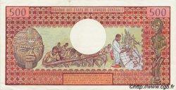 500 Francs GABON  1978 P.02b SUP à SPL