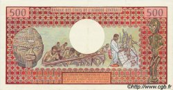 500 Francs GABON  1978 P.02b SPL