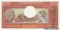 500 Francs GABON  1978 P.02b NEUF