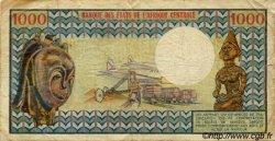 1000 Francs type 1973 GABON  1973 P.03a pr.TB