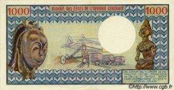 1000 Francs type 1973 GABON  1973 P.03a SUP