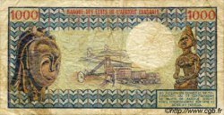 1000 Francs type 1973 GABON  1973 P.03b TB