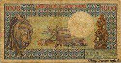 1000 Francs GABON  1973 P.03c B