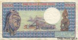 1000 Francs type 1973 GABON  1978 P.03d TTB