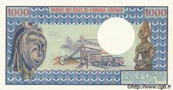 1000 Francs type 1973 GABON  1978 P.03d pr.NEUF