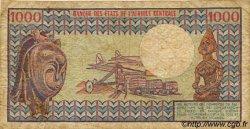 1000 Francs type 1973 GABON  1984 P.03d B+