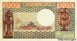 10000 Francs type 1971/1974 GABON  1971 P.05as pr.NEUF