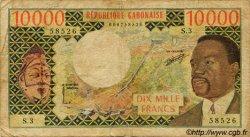 10000 Francs GABON  1974 P.05a B+