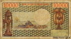 10000 Francs type 1971/1974 GABON  1971 P.05a B+