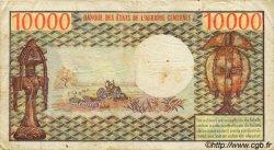 10000 Francs type 1971/1974 GABON  1974 P.05a TB