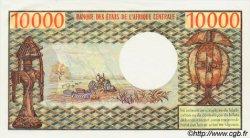 10000 Francs GABON  1974 P.05a pr.NEUF